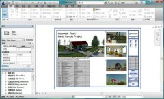 Autodesk Revit2013 32/64位中文免费版下载及激活教程